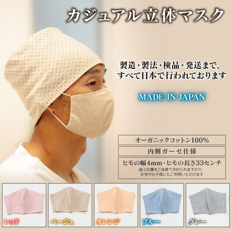 mask-3set-blue