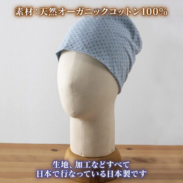 tpc-mask-set-blue