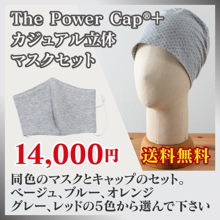tpc-mask-set-gray